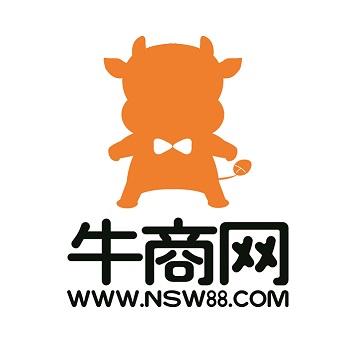 牛商网营销型小程序配合条款
